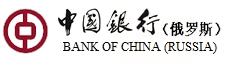 Bank of China (Бэнк оф Чайна)