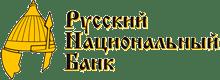 Русский Национальный Банк