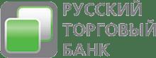 Русский Торговый Банк