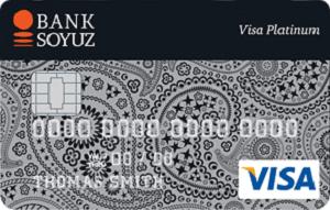 Карта Visa Platinum от банка Союз
