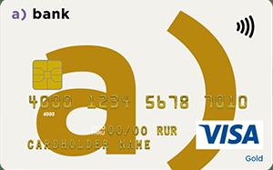 Карта Visa Gold от Александровского банка