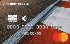 Дорожная карта от Росгосстрах Банка