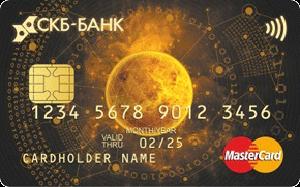 Дебетовая карта MasterCard Gold от СКБ-Банка