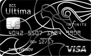 Карта Visa Infinite от БКС банка