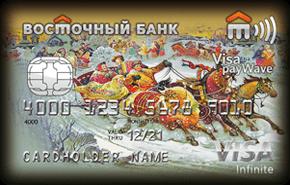 Карта Visa Infinite от Восточного банка