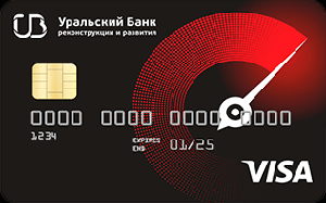 Карта Максимум Visa Classic от Уральского Банка реконструкции и развития