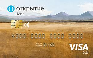 Универсальная карта, пакет Оптимальный от Банка Открытие