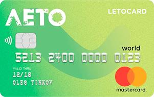 Карта LetoCard от Тинькофф Банка