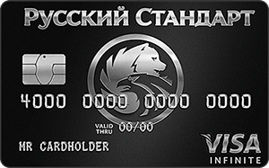 Карта Infinite от банка Русский Стандарт