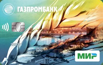«Газпромбанк МИР» Classic