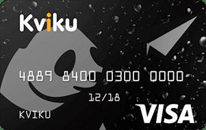 Виртуальная кредитная карта Kviku