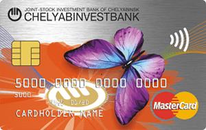 Mastercard Standard Бесконтактная от Челябинвестбанка