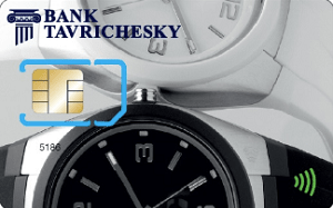 Карта MasterCard PayPass Часы от банка Таврического