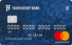 MasterCard Express от банка Таврического