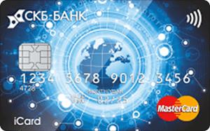 Карта iCard MasterCard Unembossed от СКБ-Банка