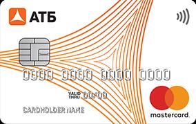 Карта MasterCard Доступный плюс от банка АТБ