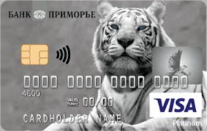 Карта Visa Platinum от Банка Приморье