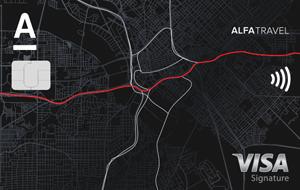Карта AlfaTravel от Альфа-Банка