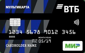 Пенсионная карта МИР от Банка ВТБ