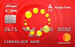 Карта М.Видео-Бонус MasterCard Standard от Альфа-Банка