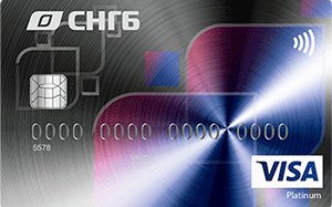 Visa Platinum от Сургутнефтегазбанк