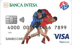 Карта Visa Platinum от Банка Интеза