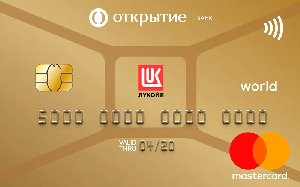 Карта Лукойл Золотая от Банка Открытие