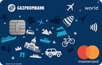 Mastercard World от Газпромбанка