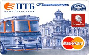 Карта Доходный кошелек от ПромТрансБанка