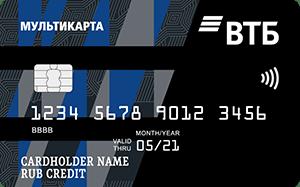 Мульткарта от Банка ВТБ