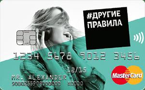 Дебетовые карты с кэшбеком в Краснодаре - оформить дебетовую карту с cash back онлайн - 56 карт в банках Краснодара