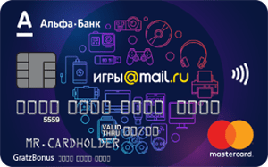 Карта Игры@mail.ru MasterCard World от Альфа-Банка