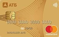 Карта MasterCard 90 даром от банка АТБ