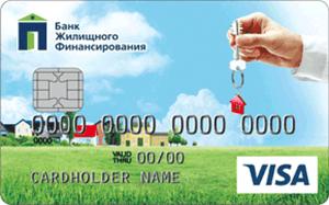 Карта Visa БЖФ Visa Classic от Банка Жилищного Финансирования
