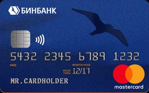 Карта Зарплатная MasterCard World от Бинбанка