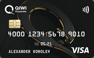 Карта QIWI payWave + Visa Classic от КИВИ Банка
