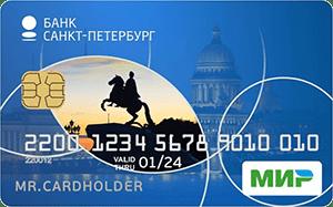 Детская карта от Банка «Санкт-Петербург»