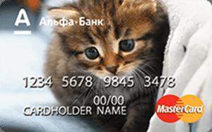 Карта Моя Альфа MasterCard PhotoCard Standard от Альфа-Банка