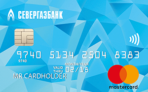 Карта MasterCard Unembossed Instant Issue от Севергазбанка
