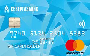 Карта MasterCard Unembossed Instant Issue от Севергазбанка