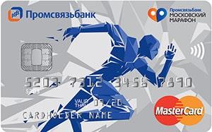 Спортивная карта В движении от Промсвязьбанка