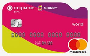 Карта MnogoCard от Банка Открытие
