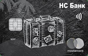 Карта MasterCard Black Edition от НС банка