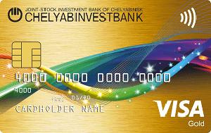Visa Gold Бесконтактная от Челябинвестбанка