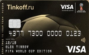 Visa FIFA World Cup™ Edition от Тинькофф Банка