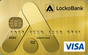 Карта Простой доход Visa Gold от Локо-Банка