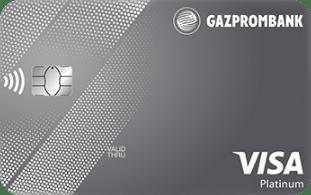 карта Visa Platinum от Газпромбанк