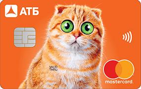 Карта MasterCard Абсолютный 0 от банка АТБ