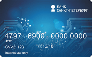 """Виртуальная карта от Банка """"Санкт-Петербург"""""""