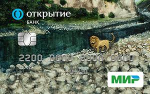 Социальная карта от Банка Открытие